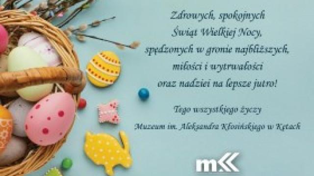 Świąteczne życzenia od Muzeum im. A. Kłosińskiego w Kętach