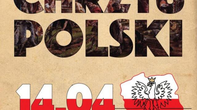 Świętuj chrzest Polski i wywieś flagę