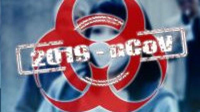 Sytuacja epidemiczna 14 sierpnia