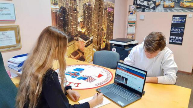 Szkoła Językowa LINGUA zaprasza na dzień otwarty