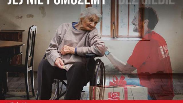 Szlachetna Paczka pilnie poszukuje wolontariuszy - InfoBrzeszcze.pl
