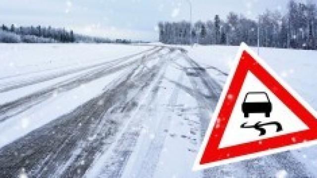 Trudne warunki na drogach. Apelujemy o ostrożną jazdę