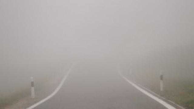 Uwaga na gęste mgły