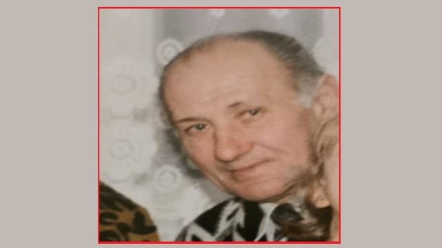 UWAGA ! Poszukiwany 84-letni mężczyzna, który może wymagać pilnej pomocy medycznej