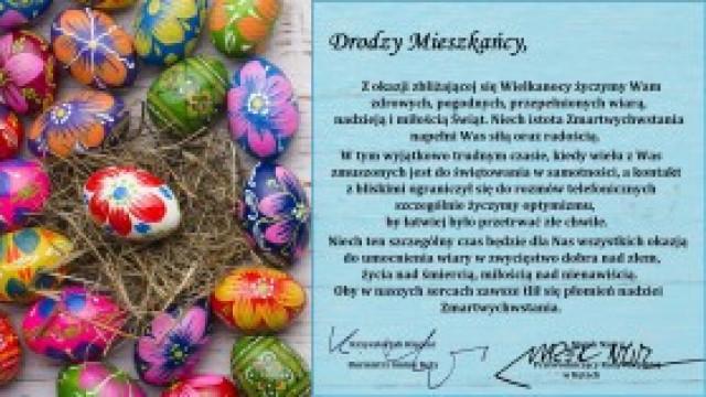Wielkanocne życzenia od Burmistrza Gminy Kęty i Przewodniczącego Rady Miejskiej w Kętach