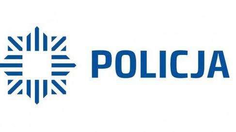 WITKOWICE. Z zakrystii skradziono paterę. Policja prosi o pomoc.