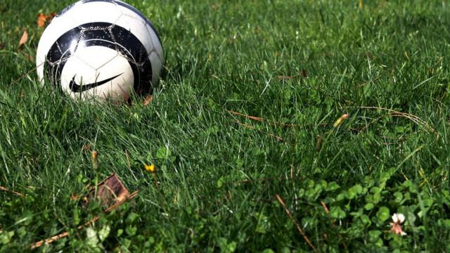 Wyniki piłkarskich sparingów