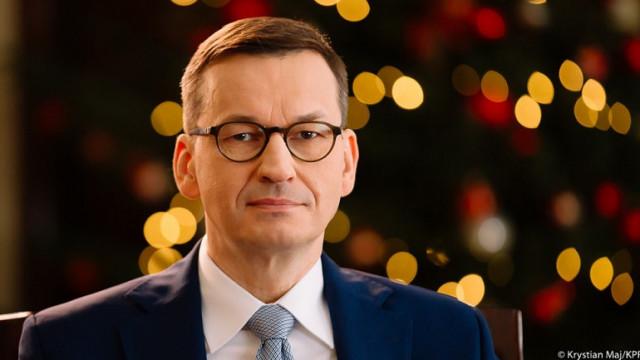 Wystąpienie premiera Mateusza Morawieckiego przed Świętami Bożego Narodzenia - InfoBrzeszcze.pl