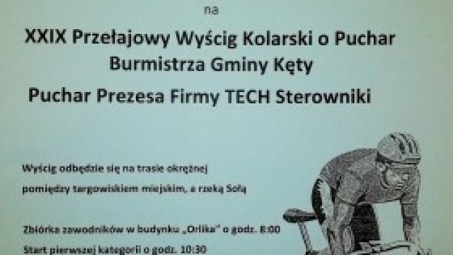XXIX Przełajowy Wyścig Kolarski o Puchar Burmistrza Gminy Kęty i Puchar Prezesa Firmy TECH Sterowniki
