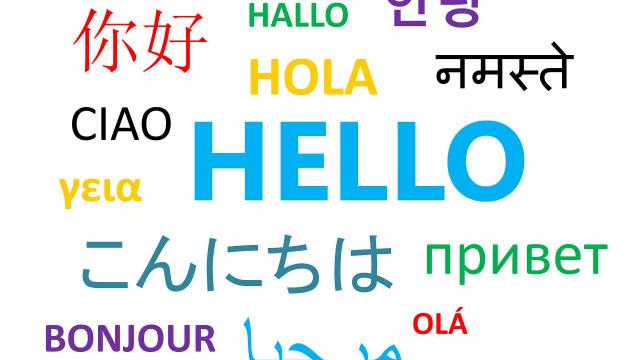 Zapraszamy do nauki języka francuskiego i języka hiszpańskiego