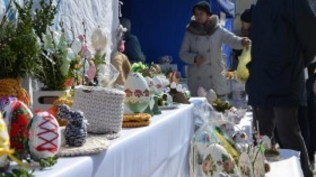 Zaproszenie dla wystawców do udziału w Jarmarku Wielkanocnym