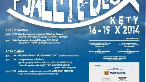 """ZAPROSZENIE. XVII Festiwal Twórczości Religijnej """"Psallite Deo"""" w Kętach - ZOBACZ FILM"""